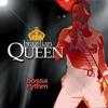 Brazilian Queen-Bossa Rythm