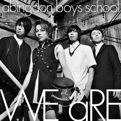 We Are - Single - Abingdon Boys School