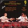 Jugalbandi: Sarod & Sarangi Duet (Live) ジャケット写真