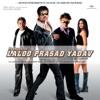 Padmashree Laloo Prasad Yadav (OST)