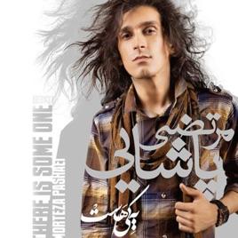 Yeki hast (5 years past) by morteza pashaei on amazon music.