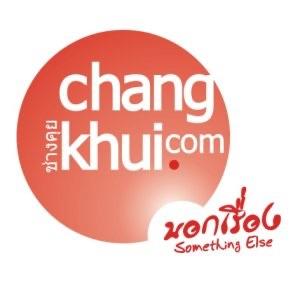 Changkhui: Something Else