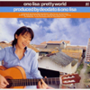 Pretty World - Lisa Ono