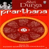 Prarthana - Shri Durga, Vol. 1