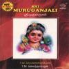 Sri Muruganjali