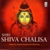 Shri Shiva Chalisa