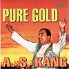 Pure Gold EP
