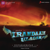 Irandaam Ulagam (Original Motion Picture Soundtrack)