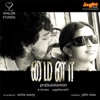 Mynaa Original Motion Picture Soundtrack EP