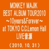 Somewhere Out There(MONKEY MAJIK BEST ALBUM TOUR2010〜10Years & Forever〜at TOKYO C.C.Lemon Hall(2010.10.31)) ジャケット写真