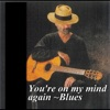 You're on My Mind Again Blues - Single ジャケット写真