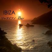 Ibiza ジャズピアノ Bar: ジャズ喫茶 & イージーリスニング