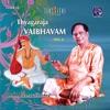 Thyagaraja Vaibhavam Vol 4