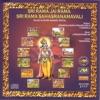 Sri Rama Jai Rama Sri Rama Sahasranamavali