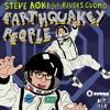 Earthquakey People - EP ジャケット写真