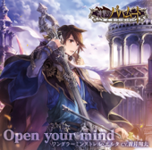 Open Your Mind - EP