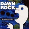 Dawn Rock ジャケット写真