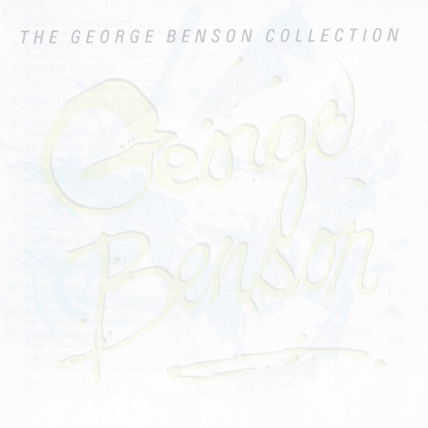 George Benson - Turn Your Love Around
