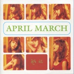 April March - Poor Lola
