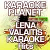 Lena Valaitis Karaoke Hits (Karaoke Planet) - Single ジャケット写真