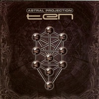 Power Gen (Kundalini rmx) - ASTRAL PROJECTION