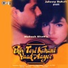 Phir Teri Kahani Yaad Aayi Original Motion Picture Soundtrack