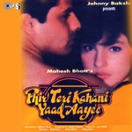 Tere Dar Pe Sanam (Female Version) thumbnail