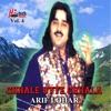 Chhale Utte Chhala Vol 4