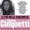Le Più Belle Canzoni Di Gigiola Cinquetti, Gigliola Cinquetti