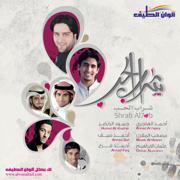 Tari ElFarah (IQAA) - Humood Alkhudher - Humood Alkhudher