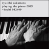 kochi 032409 ジャケット写真