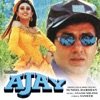 Ajay (Original Soundtrack)