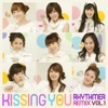 Kissing You Rhythmer Remix, Vol. 1 - EP ジャケット写真