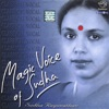 Magic Voice of Sudha