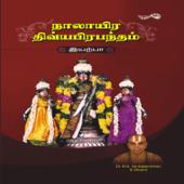 Nalayira Divyaprabandham: Eyarpa-Dr.M.A.Venkatakrishnan