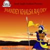 Jhandey Khalsa Raj Dey Single