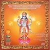 Sri Venkateswara Sahasranamam Sri Lakshmi Ashtotharanamam Kanakadhara Stothram