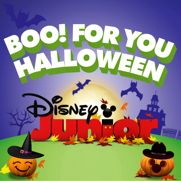 boo for you halloween single by genevieve goings on apple music