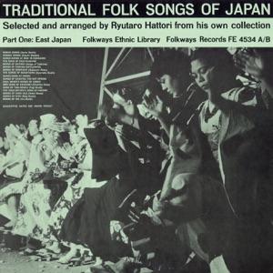 Group of Japanese men and women - Soran Bushi
