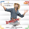 Maanja Velu Original Motion Picture Soundtrack