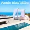 Save My Day Featuring Io Vita [Bargrooves Lounge Ibiza Mix]