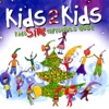 Kids Sing Christmas Best