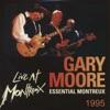 Essential Montreux 1995 ジャケット写真
