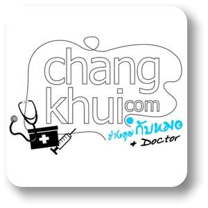 Changkhui: Chang Khui Kab Mor
