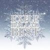 EXILE Ballad Best ジャケット写真