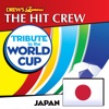Tribute to the World Cup Japan