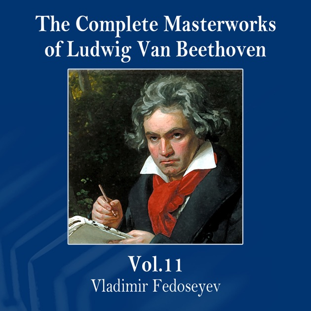 an introduction to the life and music by ludwig van beethoven