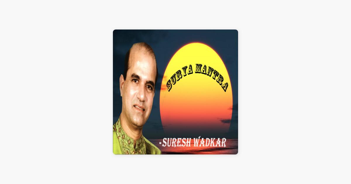 Surya Mantra by Suresh Wadkar