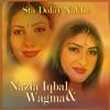 Sta Dolay Nakhe Vol 1