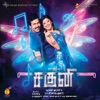 Saguni Original Motion Picture Soundtrack EP